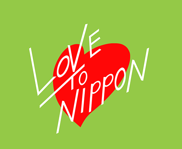 love-to-nippon-logo